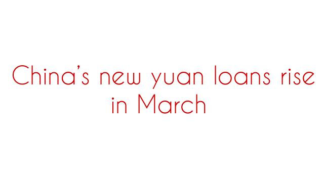 New Yuan Loans Data