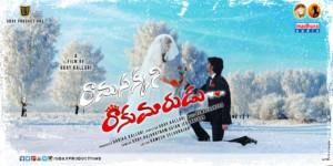 Ramasakkani Rakumarudu Movie Posters