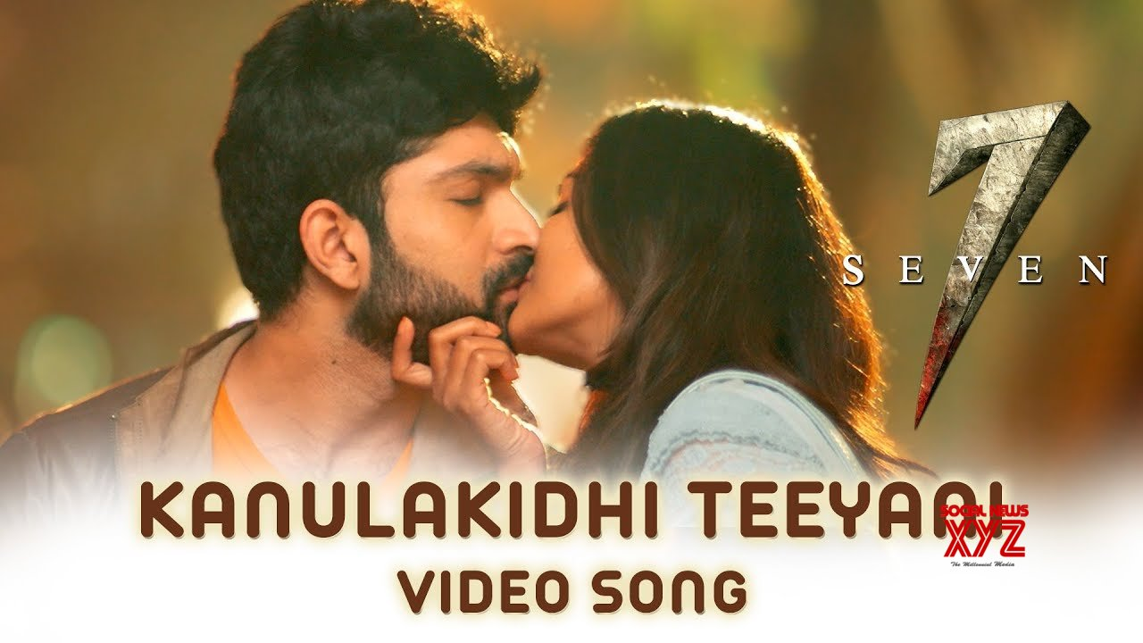 Kanulakidhi Teeyani Video Song | 7 Telugu Movie Songs | Havish | Nandita,  Regina | Seven Movie (Video) - Social News XYZ