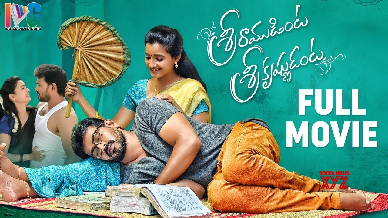 Sri Ramudinta Sri Krishnudanta 2019 Latest Telugu Movie 2019 Telugu Movies Shekar Varma Deepthi Video Social News Xyz
