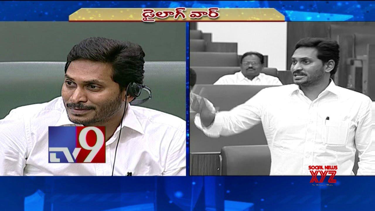 Manifesto war between Jagan & Chandrababu in Assembly - TV9 (Video)