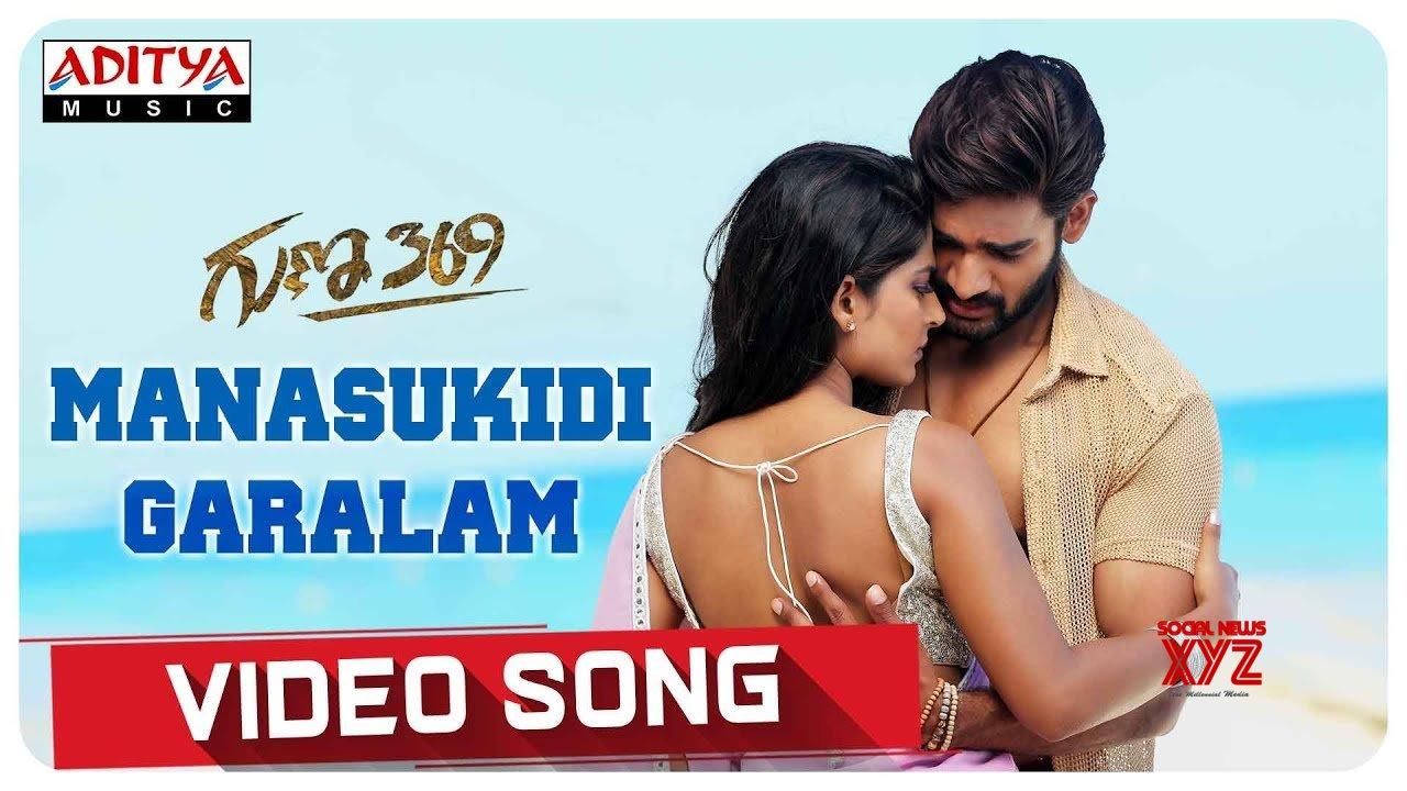 Balapam Patti Bhama Odilo Movie   Odipuvve Pilichindi Video Song ...