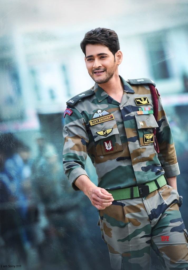 Superstar Mahesh Babu S Sarileru Neekevvaru Movie First