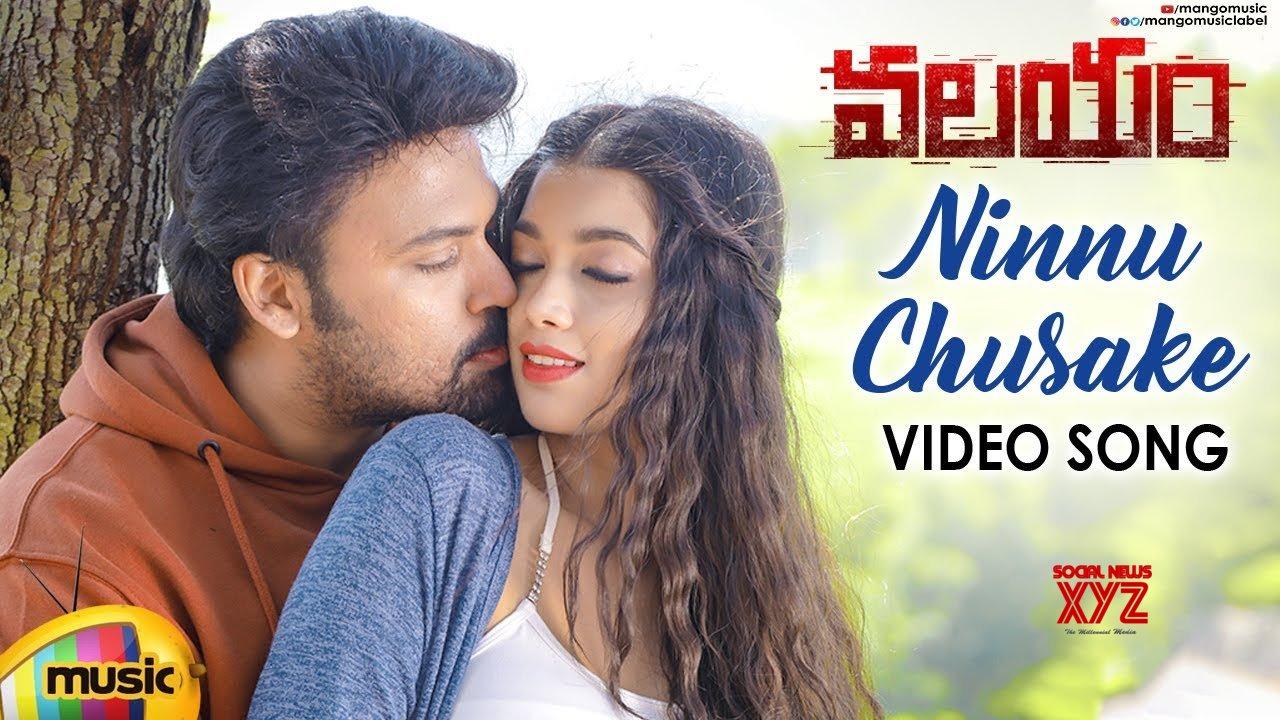 Nuvvu Nenu E Kshanam Video Song Promo   Romantic Movie   Puri ...