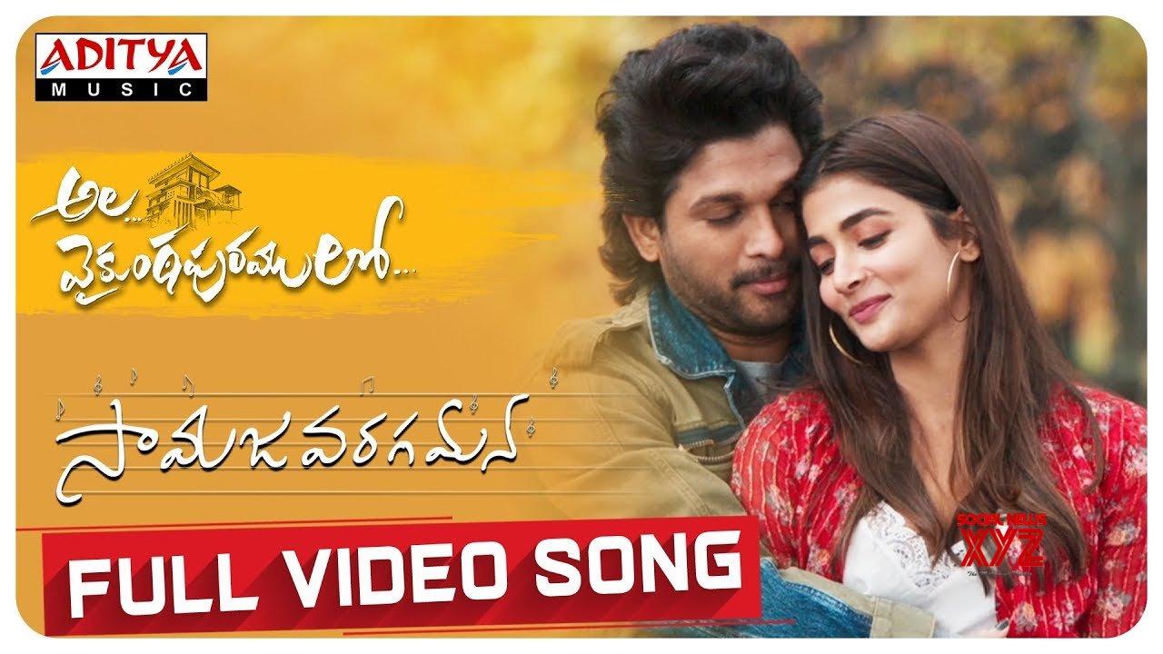 AlaVaikunthapurramuloo - Samajavaragamana Full Video Song (4K)   Allu Arjun    Trivikram   Thaman S [HD] (Video) - Social News XYZ