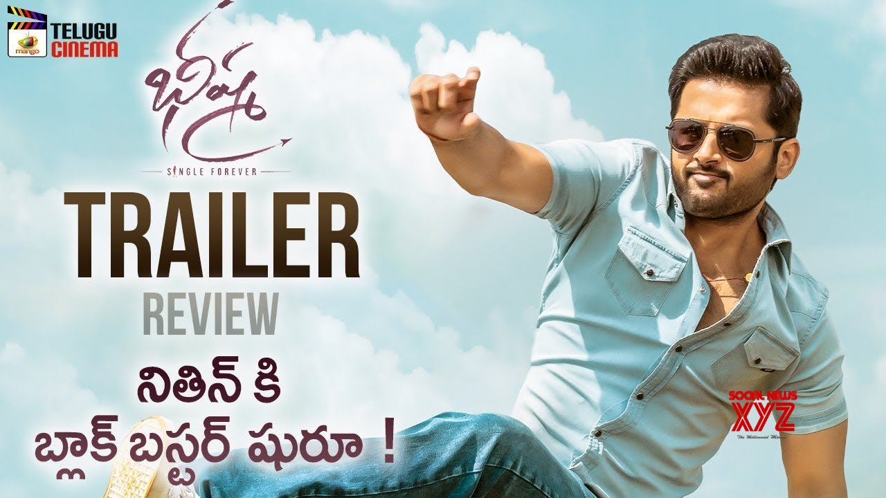 Bheeshma Movie Trailer Review Video Social News Xyz