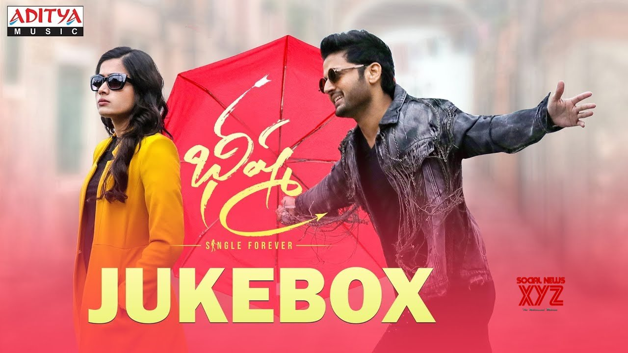 Bheeshma Full Songs Jukebox Nithiin Rashmika Venky Kudumula Mahati Swara Sagar Hd Video Social News Xyz